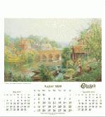 Calendar Page: 8