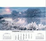 Calendar Page: 12