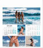 Calendar Page: 6